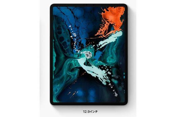 新型iPad Pro 12.9