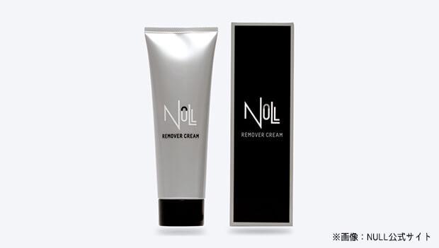 NULLリムーバークリームの商品画像