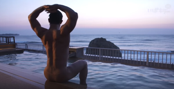 茨城温泉の動画キャプチャ1