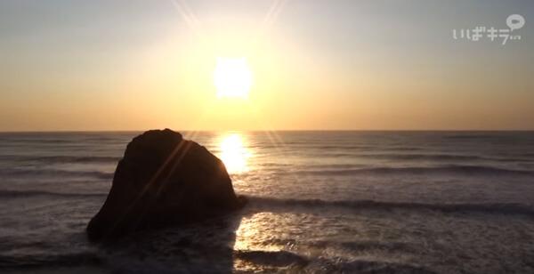茨城温泉の動画キャプチャ10