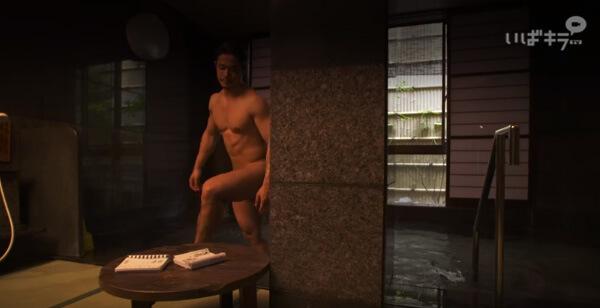 茨城温泉の動画キャプチャ11
