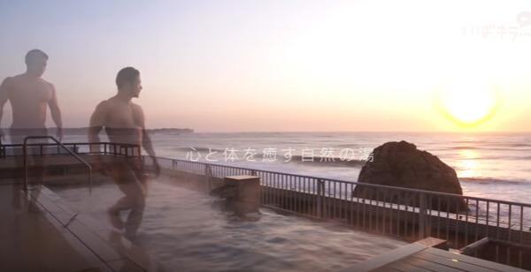 茨城温泉の動画キャプチャ2