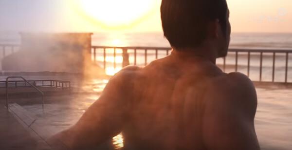 茨城温泉の動画キャプチャ3