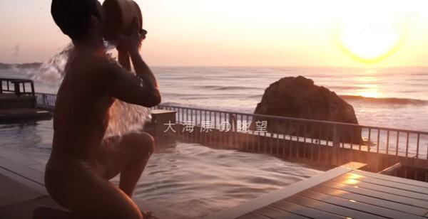 茨城温泉の動画キャプチャ4