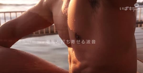 茨城温泉の動画キャプチャ5