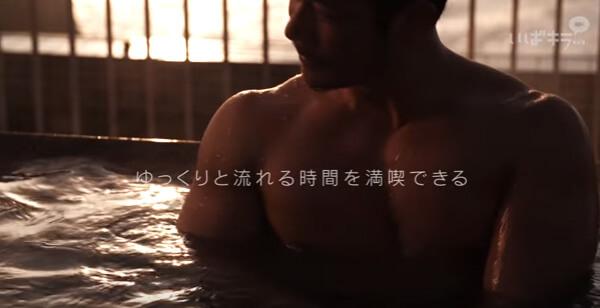 茨城温泉の動画キャプチャ8