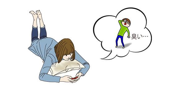 枕の臭い対策