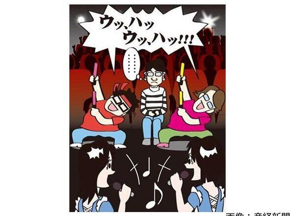 産経新聞ニュースイメージ画像