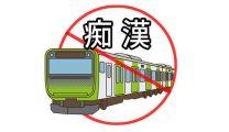 2018年から車両ドア上部にカメラ設置!痴漢対策でJR東日本が導入を決める
