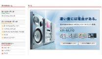 aiwa復活!4Kテレビやオーディオ器機が9月下旬から発売される