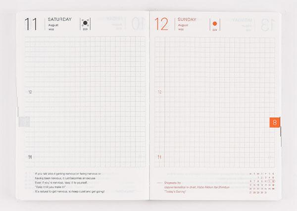 ほぼ日手帳Plannerの画像