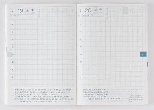 ほぼ日手帳オリジナルの画像