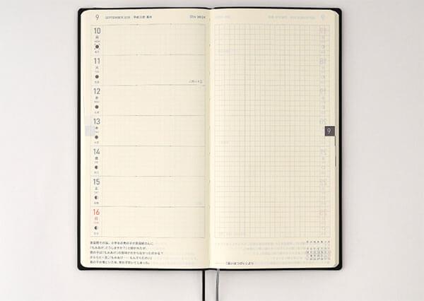 ほぼ日手帳weeksの画像