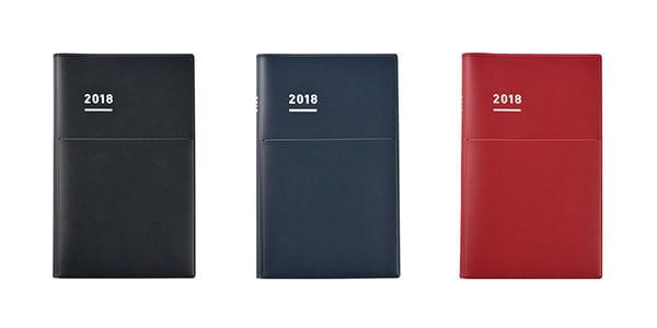 ジブン手帳bizのマットカバー
