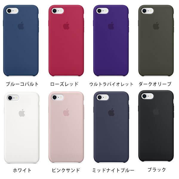 iPhone8シリコーンケース