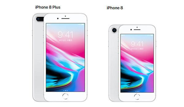 iPhone8Plusについて