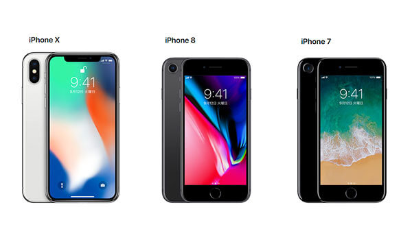 iPhone8、iPhoneXの情報まとめ
