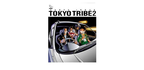 TOKYOTRIBE2のイメージ画像