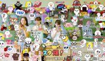 JK用語いくつ分かる?ボーン(おはよう)や卍(マジ)など盛り沢山のLINE動画!
