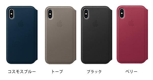 iPhoneXのケース画像