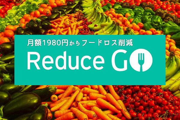 月額1980円で1日2回料理を買えるアプリ
