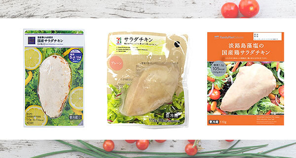 【動画】サラダチキンに飽きた人へ!超簡単なアレンジレシピ8選