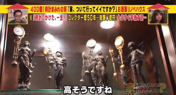 (TV)高そうですね(男性)安かったと思いますよ。8万円とかかな