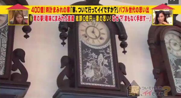 (男性)これはアンソニアっていうアメリカのメーカーの掛け時計。このガラスの部分のデザインがみんなそれぞれ違うんですね