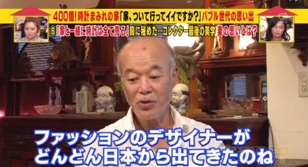 (TV)時計と出会われたのは何歳くらい?(男性)20歳を越してくらいかな?デザインの勉強を始めた頃に鳥居ユキさんだとかコシノジュンコだとか山本寛斎だとか、ファッションのデザイナーがどんどん日本から出てきたのね