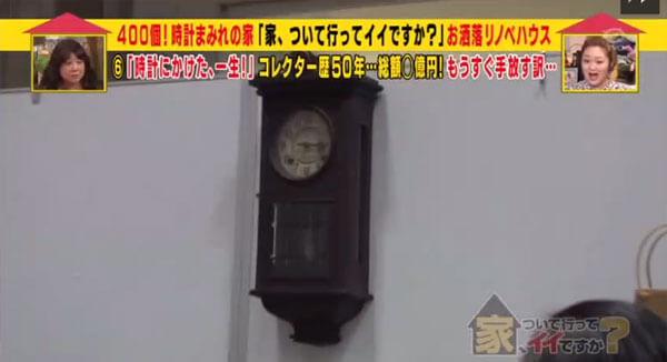 時計コレクションを手放す理由2