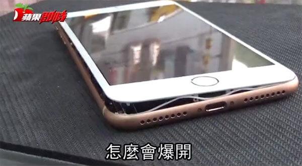 iPhone8のバッテリー膨張!?Appleの発表やiPhoneXへの影響は?