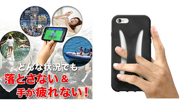 バンド付きiPhone8シリコンケース