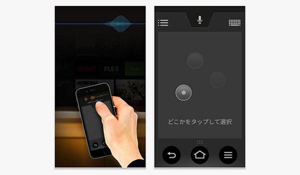 FireTVをスマホで操作しよう!リモートアプリの機能とペアリング方法