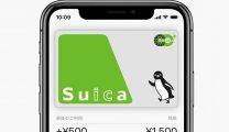 【初心者向け】iPhoneXS/MAXでも使えるApplePay電子マネー「Suica」がコンビニで便利過ぎる