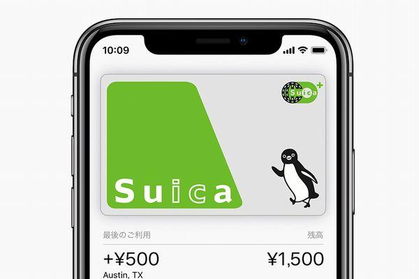 iPhoneでSuica